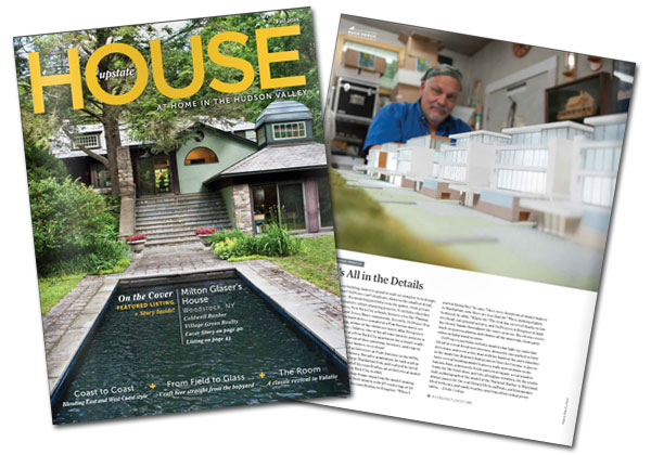 House Article